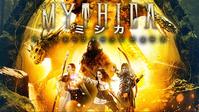MYTHICA ミシカ クエスト・フォー・ヒーローズ