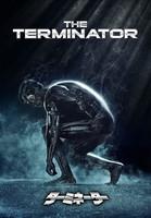 ターミネーター The Terminator
