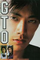 映画 GTO