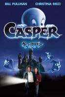 キャスパー Casper
