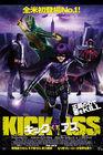キック・アス ジャスティス・フォーエバー Kick-Ass