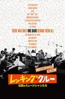 レッキング・クルー~伝説のミュージシャンたち~