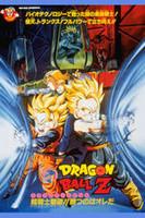 劇場版 ドラゴンボールZ 超戦士撃破!!勝つのはオレだ