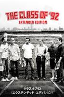 クラスオブ92(エクステンデッド・エディション) The Class of '92 (Extended Edition)