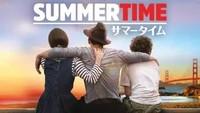 Summertime/サマータイム