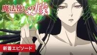 トワイライト・サーガ/ブレイキング・ドーン Part 2