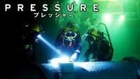 Pressure / プレッシャー