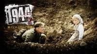 1944 独ソ・エストニア戦線