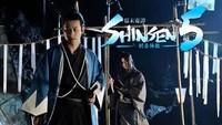 幕末奇譚 SHINSEN 5 剣豪降臨