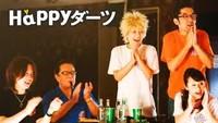 Happy ダーツ