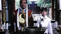 幽幻道士(キョンシーズ)4(デジタルリマスター版)