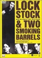LOCK,STOCK&TWO SMOKING BARRELS