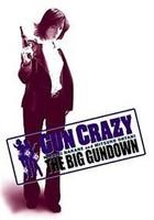 GUN CRAZY Episode 3:叛逆者の狂詩曲(ラプソディー)