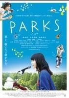 PARKS パークス