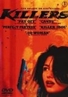 キラーズ KILLERS
