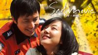 Sad Movie (サッド・ムービー)