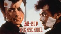 BE-BOP-HIGH SCHOOL ビー・バップ・ハイスクール
