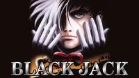 劇場版 ブラック・ジャック