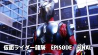 仮面ライダー龍騎 EPISODE FINAL