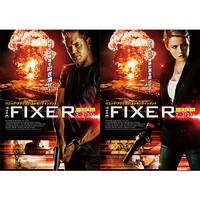 THE FIXER ザ・フィクサー