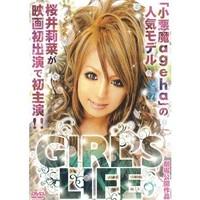 Girl's Life