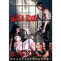 BLACK ROOM 異常性愛の檻