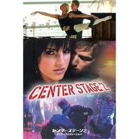 センターステージ2 ダンス・インスピレーション!