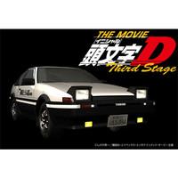 劇場版 頭文字(イニシャル)D Third Stage