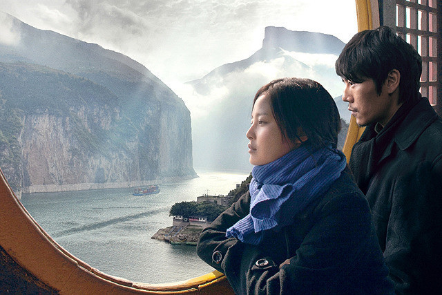長江 愛の詩(うた)の映画評論・批評