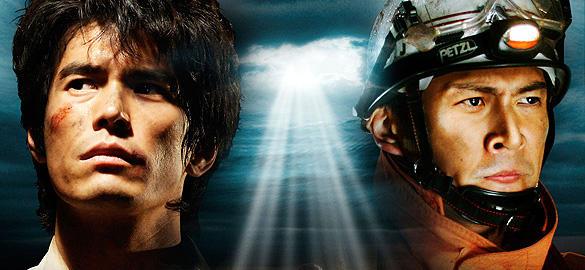 生還と救出、その双方のドラマを引っ張る伊藤と内野
