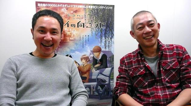 対談中も絶妙なチームワークを見せた松山洋監督(左)と伊藤和典(右)