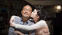 竹中直人と、映画初主演を果たした貫地谷しほりが究極の親子愛を熱演