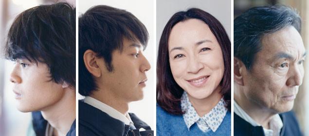 家族を演じたのは、池松壮亮、妻夫木聡、原田美枝子、長塚京三の4人