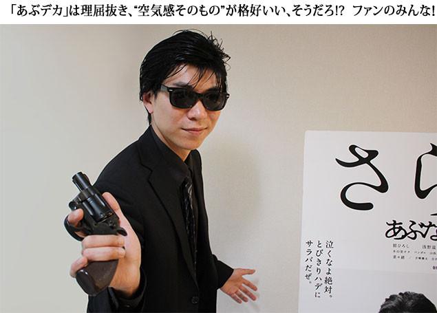 小学生時代の川田は、放課後は家でテレビドラマ版の再放送を見るのが日課だったそう