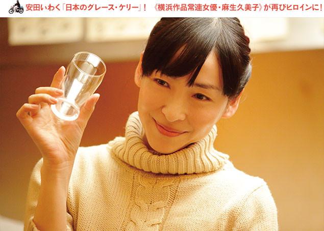 こちらも映画・ドラマでの出演が続く麻生久美子。透明感あふれる存在感が見もの