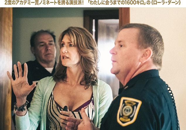 デビッド・リンチ監督作の常連女優が、運命に翻弄される母親役に