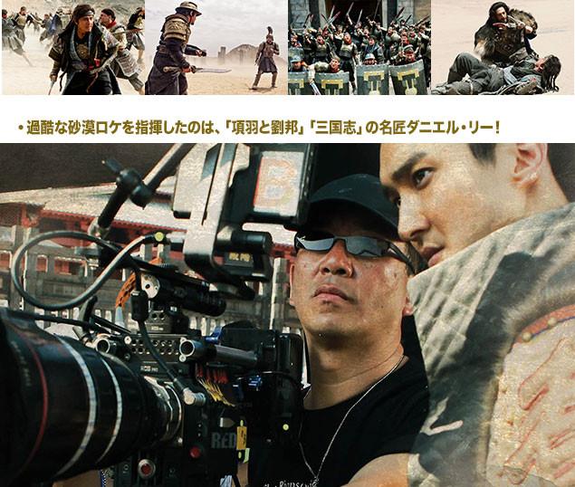 監督・脚本だけでなく、美術部門も担当するリー監督は、アジアで高い評価を受ける