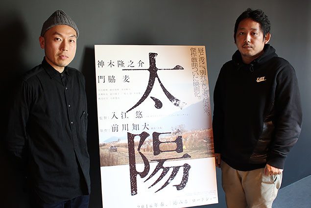 (左から)野心的な映画製作に挑んだ、原作・共同脚本の前川知大と入江悠監督