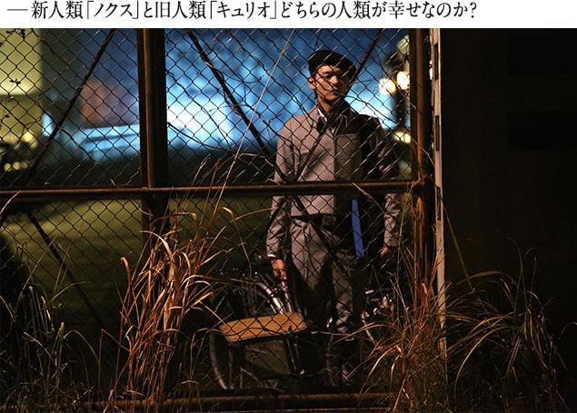 鉄彦と友情を深めていくノクスの森繁を演じたのは、「ライチ☆光クラブ」の古川雄輝