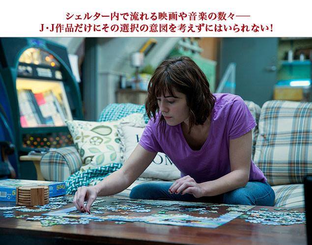 劇中に登場する子どもの頃の遊び、パズルや人生ゲームなどにも意味があるのか?
