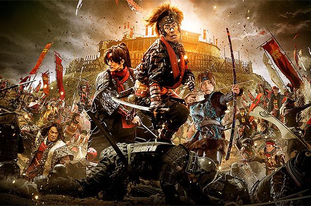鬼才・堤幸彦監督が演出を手掛けて14年に大ヒットした舞台「真田十勇士」を映画化!