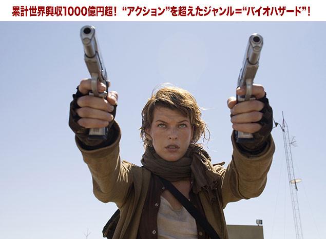 第3作から二丁拳銃を構えるアリス。荒廃した世界がシリーズで初めて登場した作品