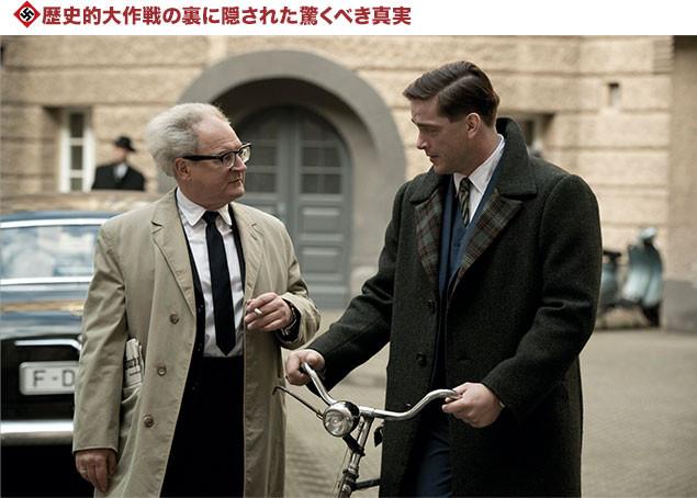 バウアーを演じたのは「白いリボン」の名優ブルクハルト・クラウスナー(左)