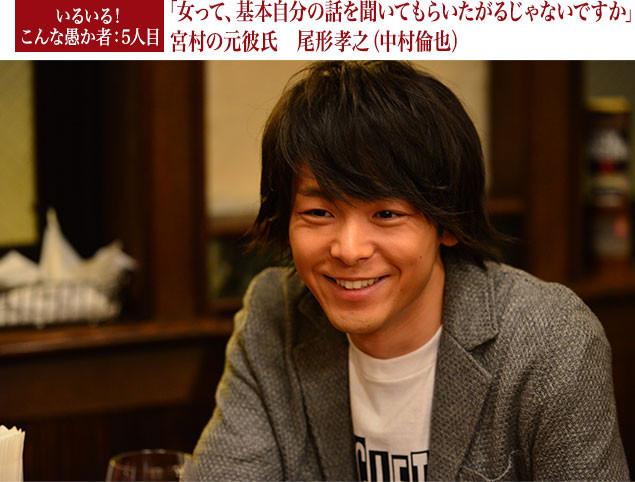 臼田演じる女性の恋人役には、「3月のライオン」の公開も控える中村倫也
