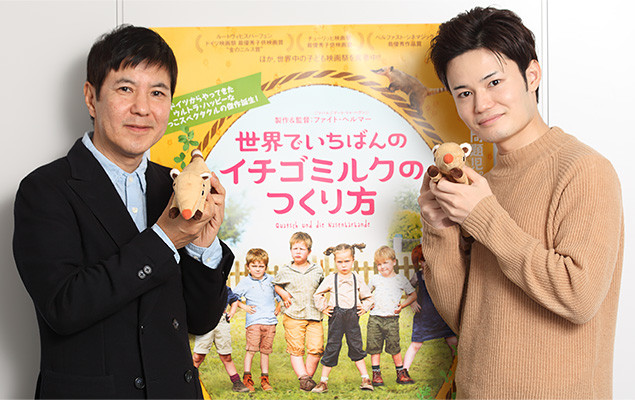大絶賛する本作を通して、保育談義に花を咲かせた関根勤(左)とてぃ先生(右)