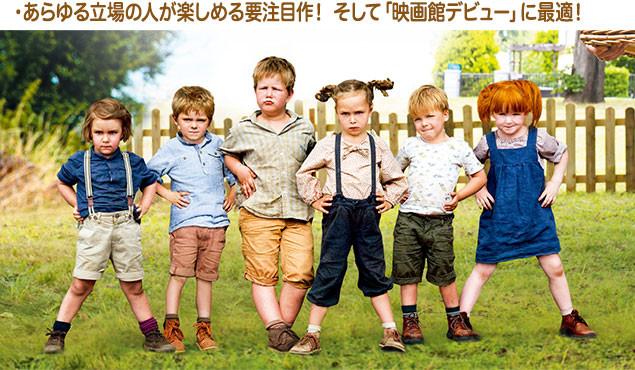 個性豊かな子どもたちは、思わずニコニコしてしまう歌と踊りも披露!