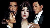 英作家サラ・ウォーターズの人気小説を原案に、男女4人のし烈なだまし合いを描く
