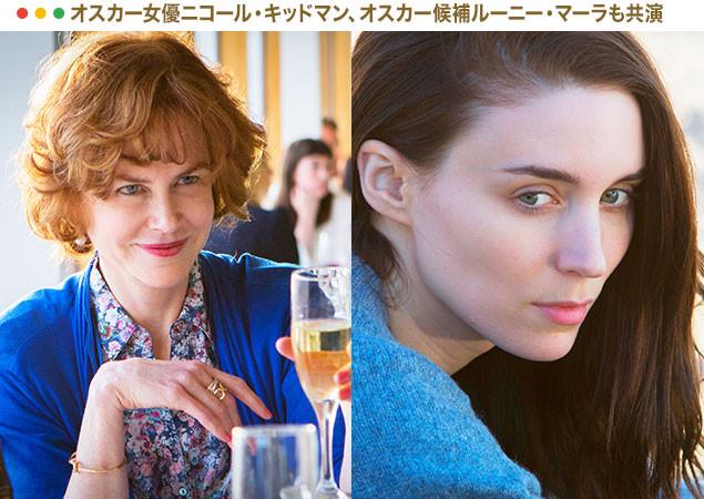サルーの養母役のキッドマン(左)と、恋人役を演じたマーラ(右)
