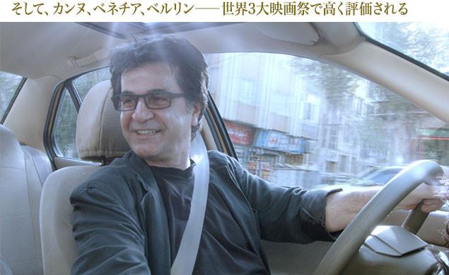 優しい微笑みをたたえる監督の姿に、「社会派監督」のイメージとのギャップに驚く