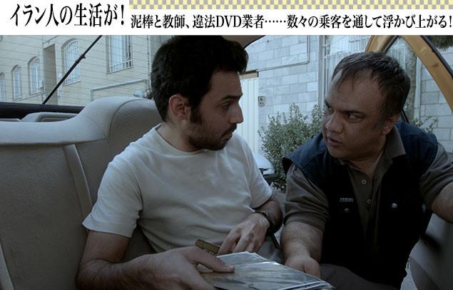 違法業者(右)からDVDを購入する映画を学ぶ学生(左)。監督から送られる金言も!